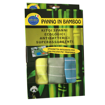 Panno in bamboo.jpg